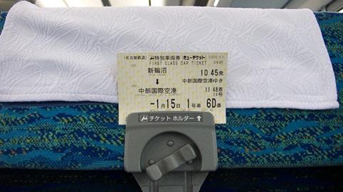 P1090993