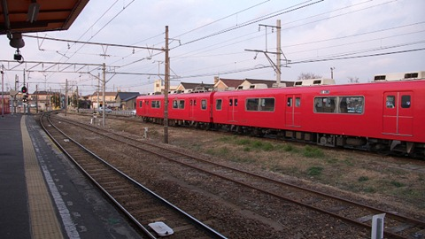 P1100044