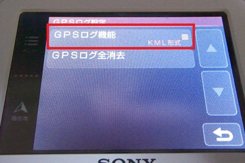 P1130898