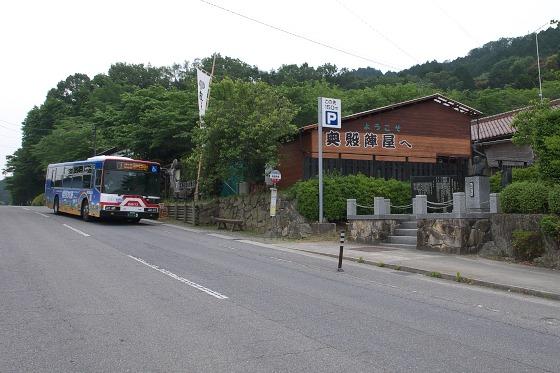 P1150043