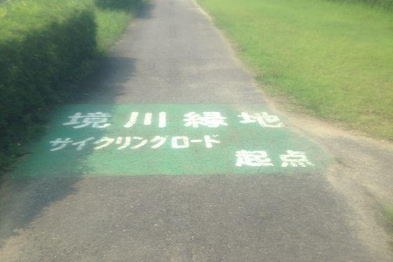 Photo_2013_07_27_10_59_03_5