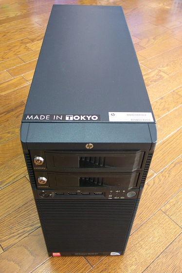 P1180553
