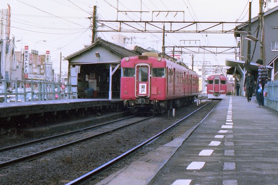 photo035