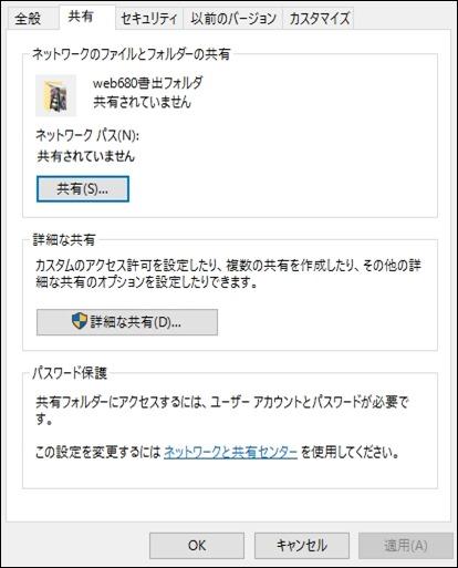 WS000025