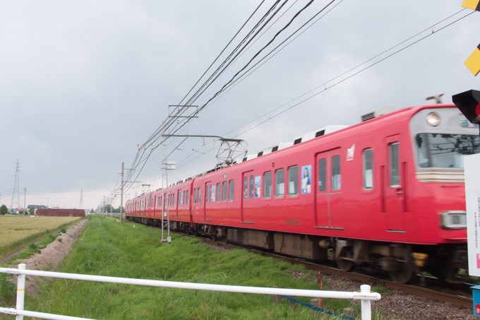 P1230930